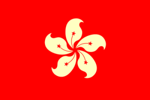 hk-large