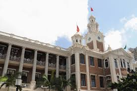 hk university