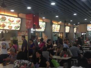 singapore201412-4-300x225