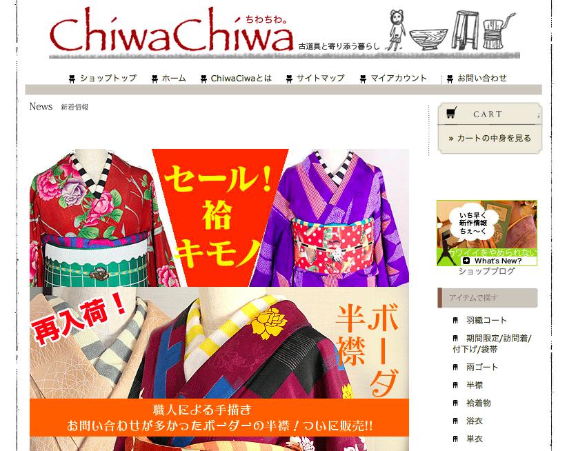 chiwachiwa.jpg