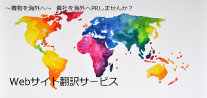 kimono-web-translation