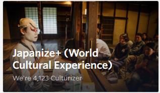 meetup02-various-culture