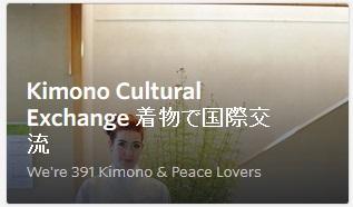 meetup03-kimono.jpg
