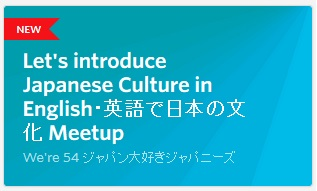 meetup04-culture