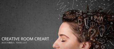 creative room_creart_creativity.png