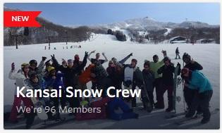 meetup5-snow