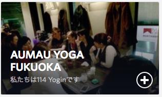 meetup6_yoga