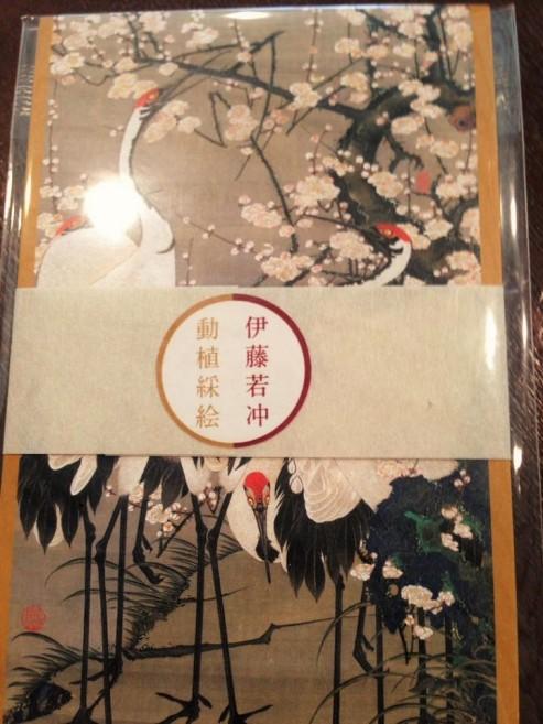 20160524_ito-jakuchu2