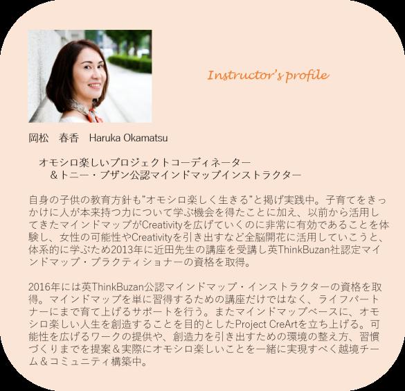 instructor-prof
